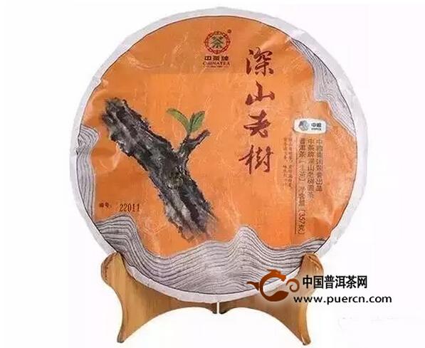 2014中茶牌深山老树