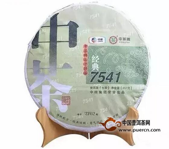 2014中茶牌经典7541