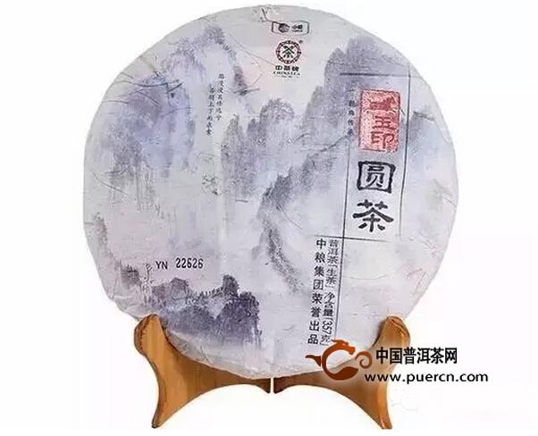 2014中茶牌玉印圆茶
