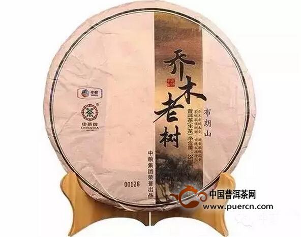 2014中茶牌乔木老树
