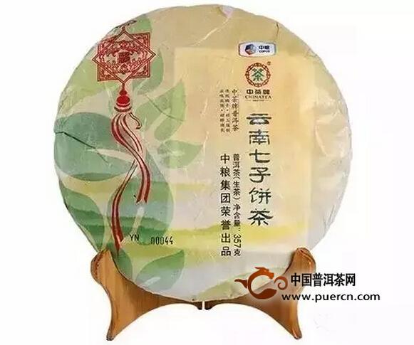 2014中茶牌七子饼茶