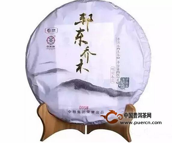 2015中茶牌邦东乔木