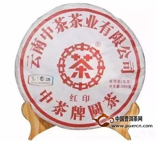 2010中茶牌红印