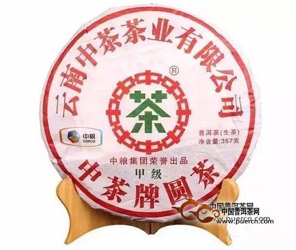 中茶牌甲级蓝印