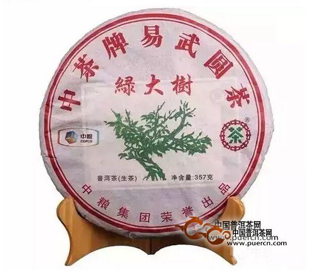 中茶牌绿大树