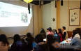 中国茶叶协会主办深圳茶艺师培训在中吉号体验馆举办