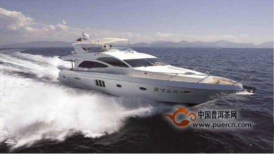 久韵腾香品牌和东方盛世游艇会开启高端品牌战略合作之路