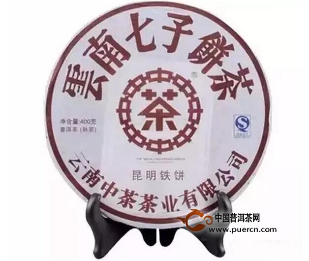 中茶牌昆明铁饼