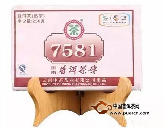中茶牌7851单片装