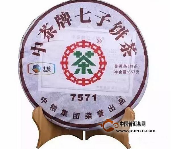 2011中茶牌7571