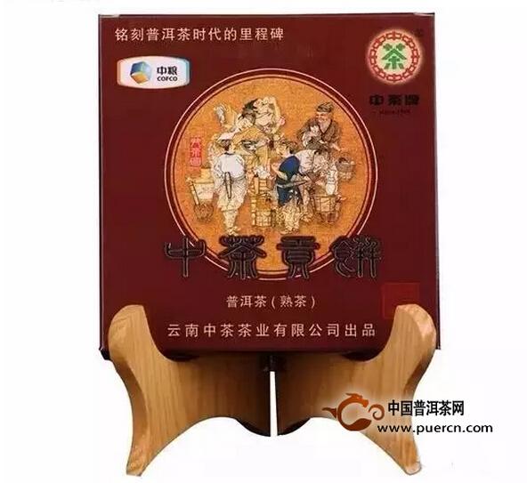 2011中茶牌100克贡饼