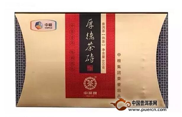 2011中茶牌厚德熟砖