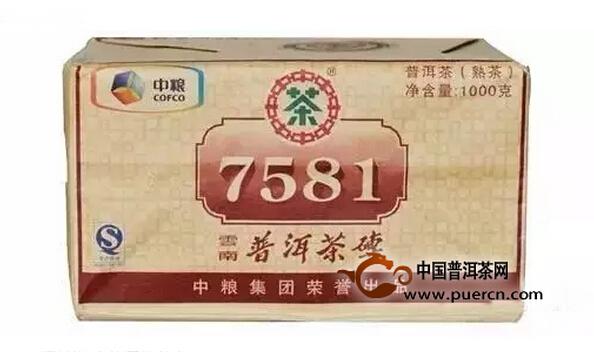 2011中茶牌7851四片装