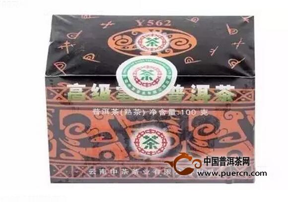 2011中茶牌Y562