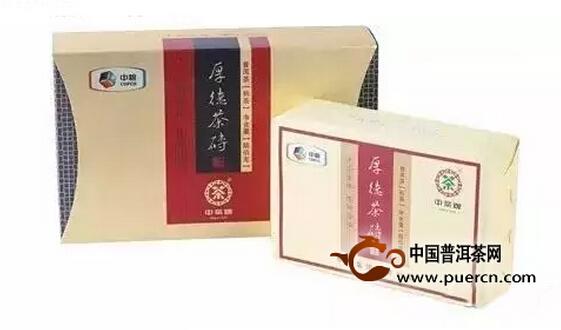 2012中茶牌厚德茶砖