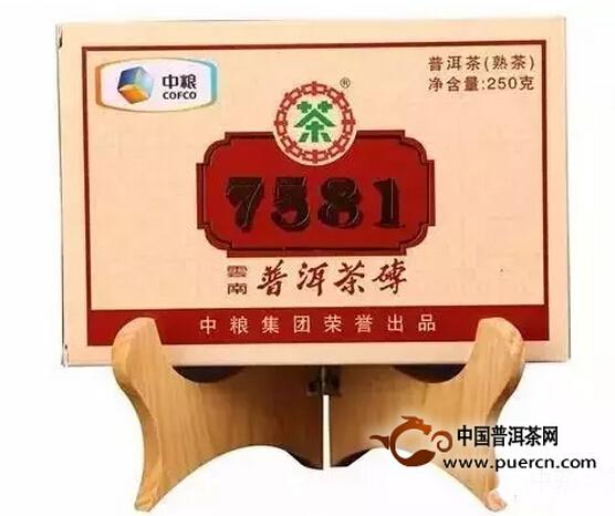 2012中茶牌7581砖单片装