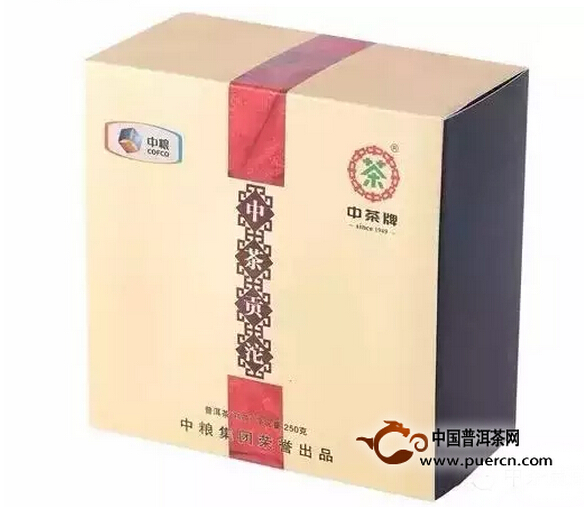 2012中茶牌贡沱熟茶