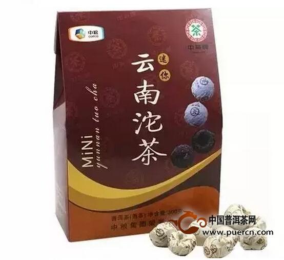 2013中茶牌云南沱茶迷你小沱