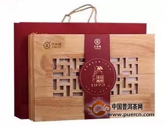 2013中茶牌昆明茶厂1973典藏