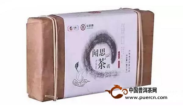 2013中茶牌闻思茶