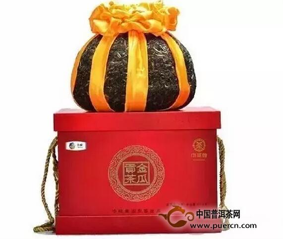 2013中茶牌金瓜贡茶