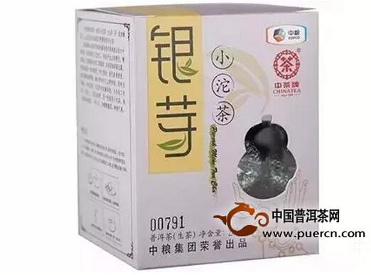 2014中茶牌银芽小沱茶