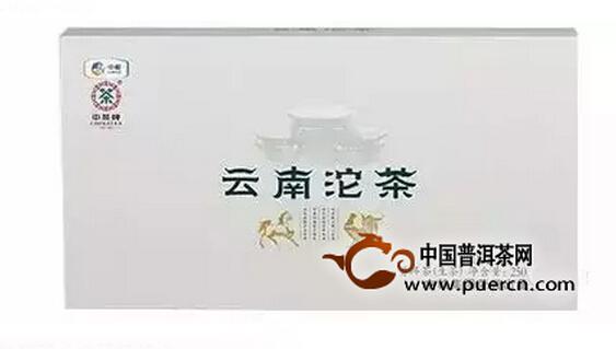 2015中茶牌云南沱茶