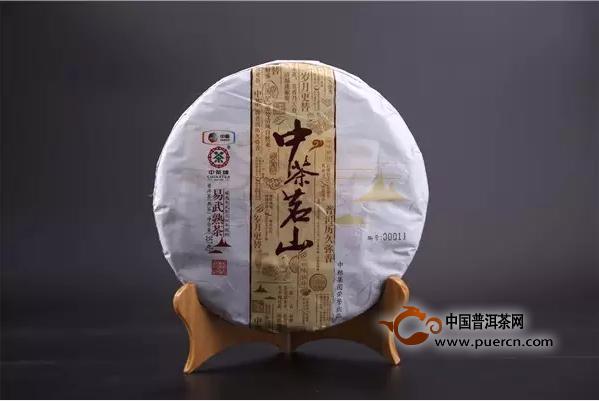 【品评】易武熟茶 茗山之首