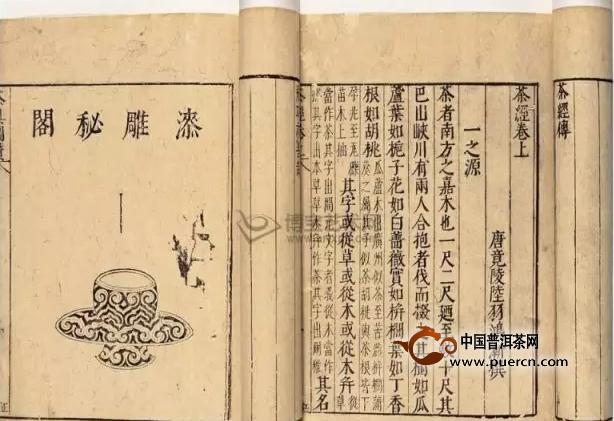 世界上最早的茶叶广告,如此直白!