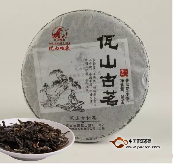 佤山印象佤山古茗生茶专业品评