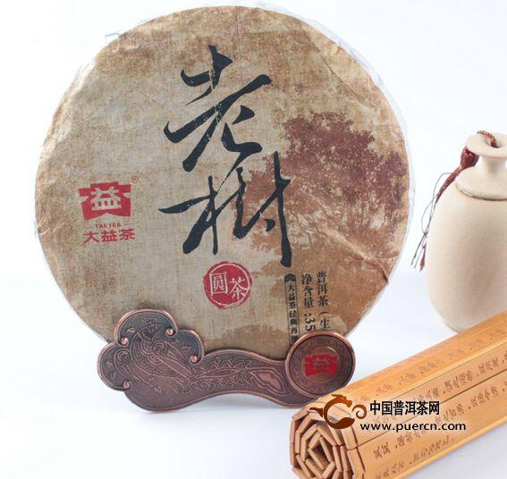 2016普洱单品:大益1601批次老树圆茶行情