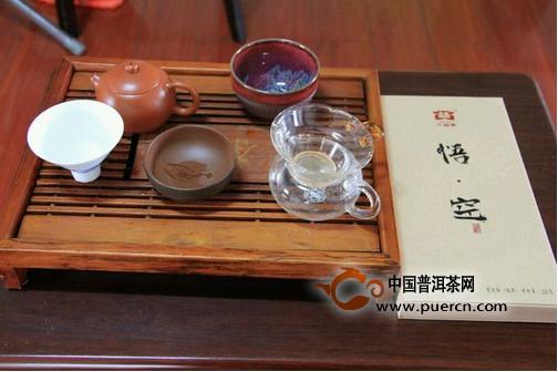 【图阅】大益2016年生肖饼:悟空开汤