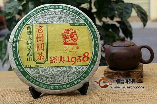【图阅】老树圆茶经典1938开汤