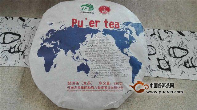 【图阅】八角亭纪念茶:2016年pu'er tea开汤鉴赏