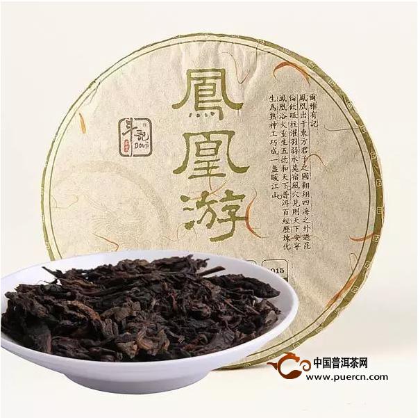 2015年斗记凤凰游熟茶专业品评