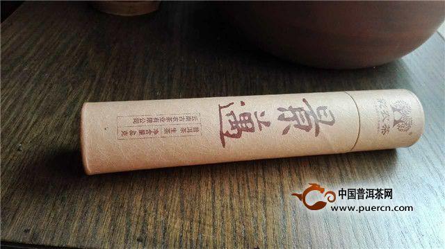【图阅】彩农茶2015年景迈小龙珠开汤
