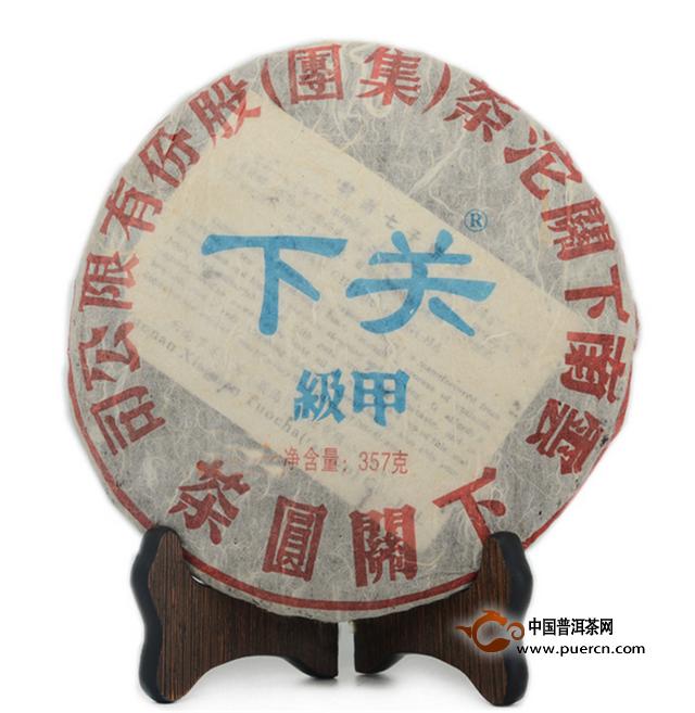 """历史传承,经典重现·品评2009年下关""""甲级""""饼(五大金刚)"""