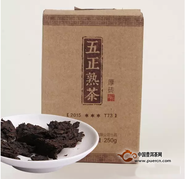 2015年五正熟茶T73砖茶专业品评