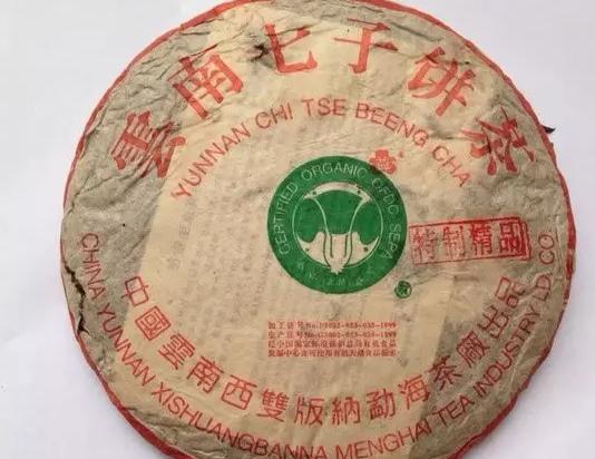 【茶人说茶】清除虚假老茶的水分