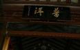 黄桂枢:半生文物浪淘沙 考古横交普洱茶
