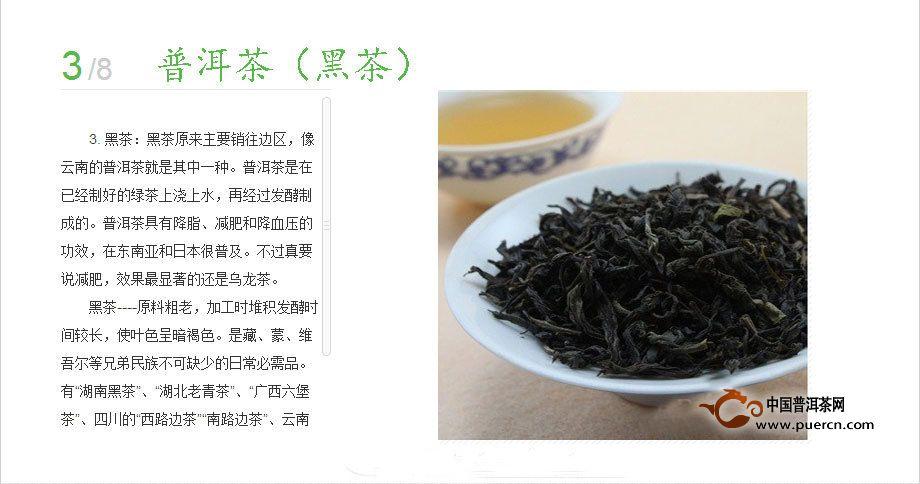 中国八大茶叶的种类,你知道哪一种?
