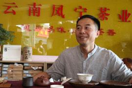 """【访谈】产品参数化——""""德丰昌""""开启透明交易模式"""