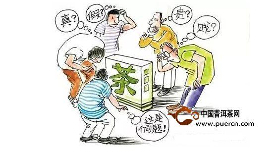 动漫 卡通 漫画 设计 矢量 矢量图 素材 头像 559_309