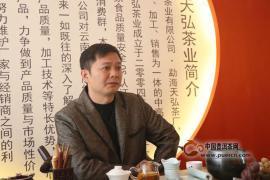 """【访谈】天弘茶业:古纯江湖里的""""傻帽""""传奇"""