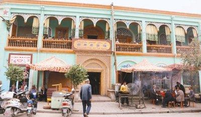 新疆百年老茶馆里的假日时光:千年古城  百年茶韵
