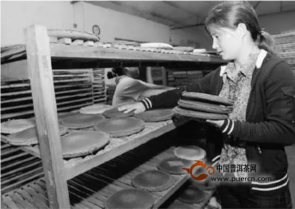 董国艳:回味1995——丹心一片付佳茗
