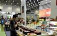逾千家境内外企业亮相厦门国际茶博会  台湾展商逾百家