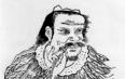 陆羽《茶经》确立了神农的茶祖地位——再论神农茶事之源流