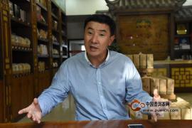 【访谈】蒲门茶业:凤庆滇红品质的守门人