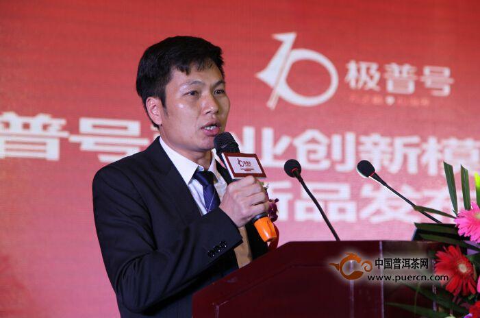 《亚博》云南极普号茶业创新说明会——郑州第一站圆满谢幕